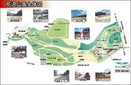芹沢公園が全面開園