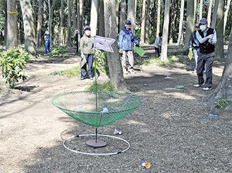 芹沢公園にあるコースで楽しむ参加者