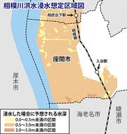 相模川の氾濫域が拡大