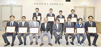 遠藤市長(前列左から4人目)と江成会長(同5人目)と記念撮影する退職団員