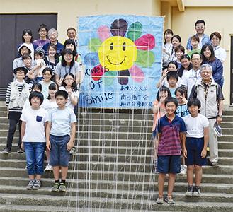 制作に関わった児童、相武台南口商店会、あすなろ大学などのメンバー