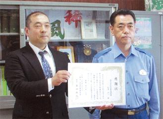 感謝状を手にする松澤さん(左)、春田署長=同署提供