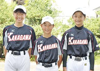 YAMAYURIに選抜された(左から)空田さん、平野さん、真柳さん