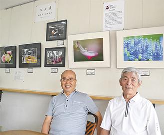 右から高橋さん、福塚さん