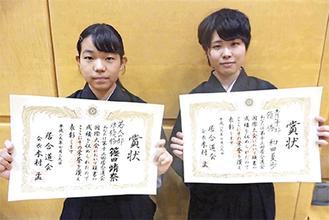 賞状を手にする和田さん(右)と篠田さん=いさま会提供