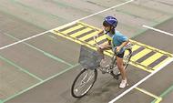 自転車マナー・技術向上へ