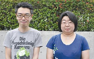 主催者の小澤代表(左)と前田代表
