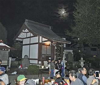 お月見を楽しむ地域住民ら
