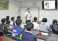 青年部が「起業の教室」