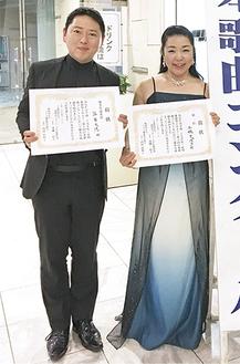 前回第1位だった小林さん(右)とピアニストの篠宮久徳さん