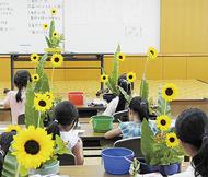 親子で生け花体験