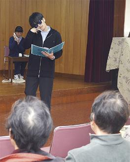 座間総合高校演劇部による寸劇