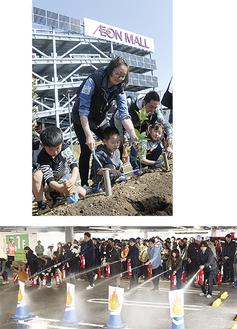 地域に自生する植物を植える家族(写真上)と火元に見立てた的に消火活動する従業員たち