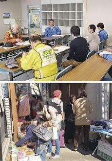 ボランティアセンター開設訓練の準備をする同ネットワーク(写真上)と定期開催している復興支援ガレージセール