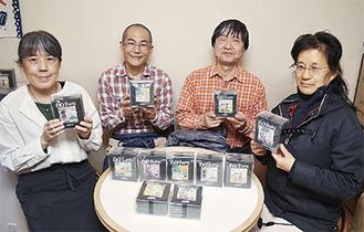 左から大森さん夫妻、鈴木理事長、福喜多所長