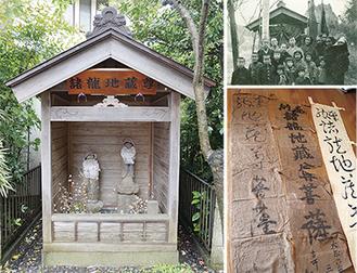 右上から時計回りに1957年の地蔵と講中の子どもたち=石川幸江さん提供、大正・昭和時代に掲げられたのぼり、現在の「子育て地蔵」
