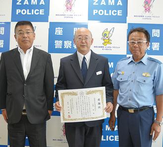 右から川口博幸署長、加藤修さん、落合光雄大和営業所所長