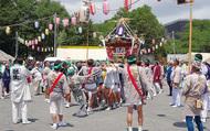 「大塚ふるさとまつり」開催