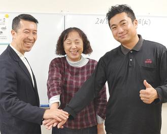 右から若林専務、はたらっく・ざまの岡田さん、澤口さん