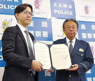 協定書を手にする塚原信也院長(左)と川口博幸署長