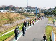 目久尻川を歩こう