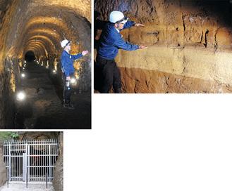 (写真左)地下壕内の様子。高さ、幅も3mほど。(写真右)箱根火山による地層を説明する職員。職員が手を広げている部分が火砕流の地層。その下にある白い地層が「箱根東京軽石層」(写真下)整備された地下壕の入り口