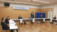 水害対策で広域連携協議