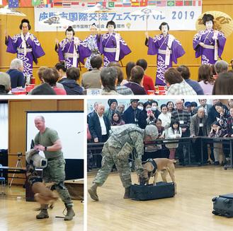 入谷歌舞伎による白波五人男の演技(写真上)軍用犬による訓練の様子(写真下)