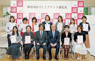 認定式に出席した女性開発者ら