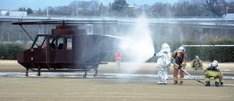 ダミーのヘリコプターを消火する訓練など実施