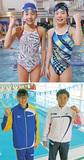 写真上=大竹葵咲さん(左)と箕川茉那さん写真下=安立胡春さん(左)と佐々木鴻太さん