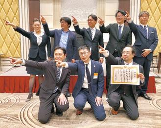 座間市商工会青年部のメンバーと一緒に写真に写る大矢新一郎新会長(前列中央)=提供写真