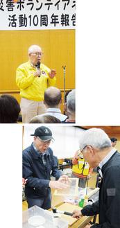 あいさつする濱田政宏代表(写真上)と飛散防止加工されたガラスを紹介するメンバー