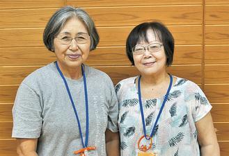 古萱さん(右)と城条さん