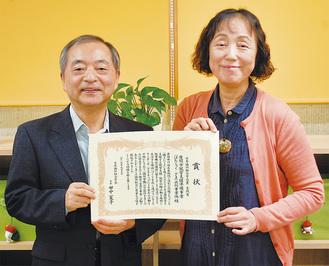 ワーカーズ・コレクティブ協会の岡田百合子さん(左)とさがみ生活クラブの佐藤英二郎さん