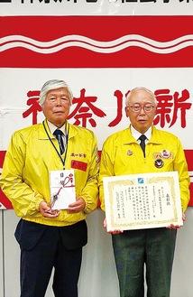 賞状を手にする濱田政宏代表(提供写真)