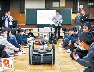 最先端のロボットの動きに興味津々の児童たち