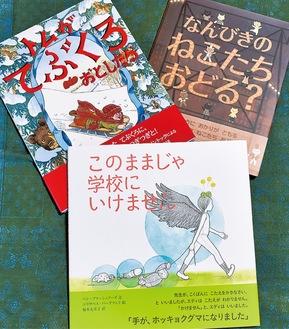 犀の工房がこれまでに出版した3冊