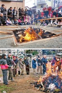 多くの人が参加した相武台神社のどんど焼き(写真上)と皆原地区でのダンゴ焼き(提供写真)