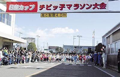 480人の小学生が力走