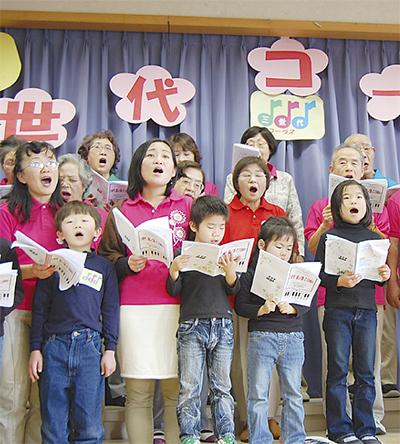 ひびけ3世代の歌声