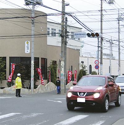 15日に市内初の計画停電
