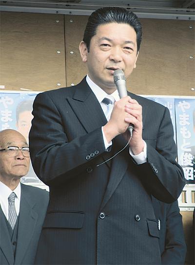 山本氏が無投票で再選