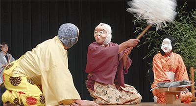ざまの伝統芸能