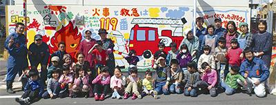 消防団と子ども会がコラボ
