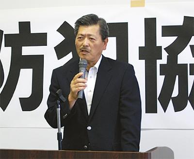 近藤会長が再任
