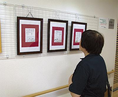 市民の作品を展示