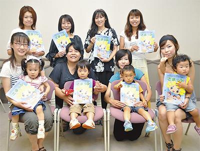 2012年度版を刊行