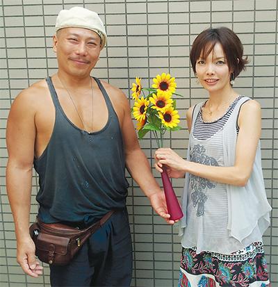 「おひさまの花」に決定