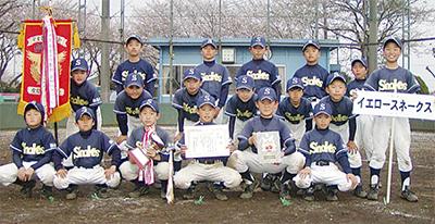 学童野球の頂点目指す